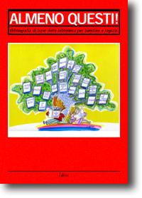 Copertina edizione 2005